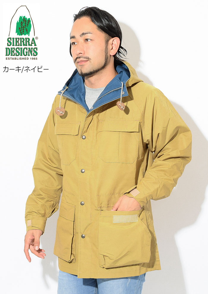 SIERRA DESIGNSシエラデザインズのジャケット Mountain Parka05
