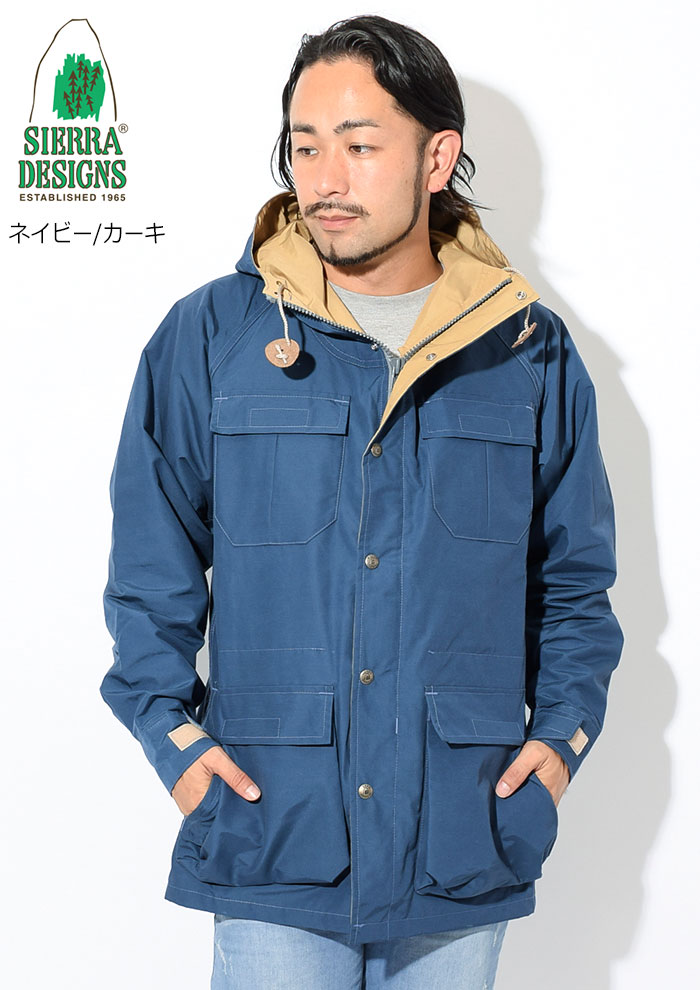 SIERRA DESIGNSシエラデザインズのジャケット Mountain Parka06