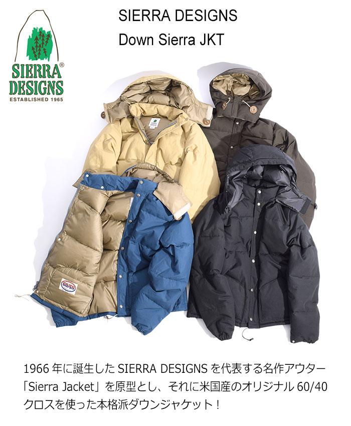 SIERRA DESIGNSシエラデザインズのジャケット Down Sierra02