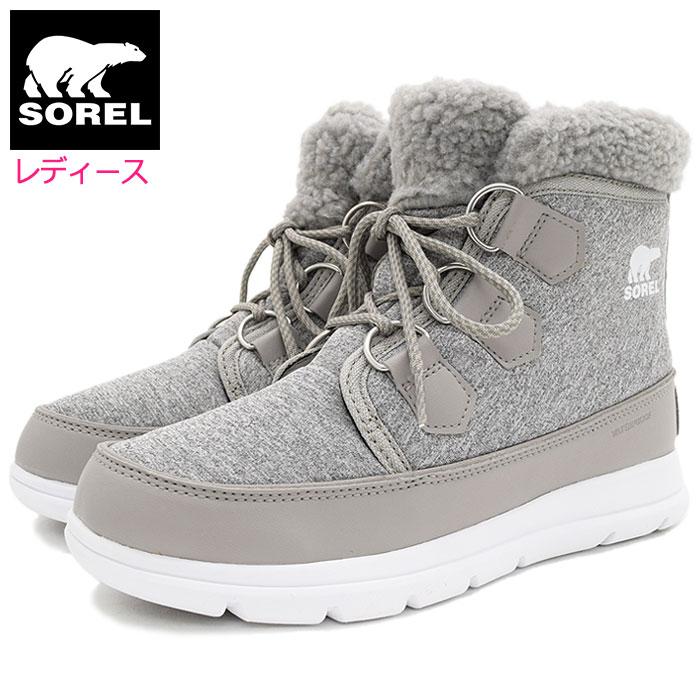 SORELソレルのブーツ SOREL EXPLORER CARNIVAL01