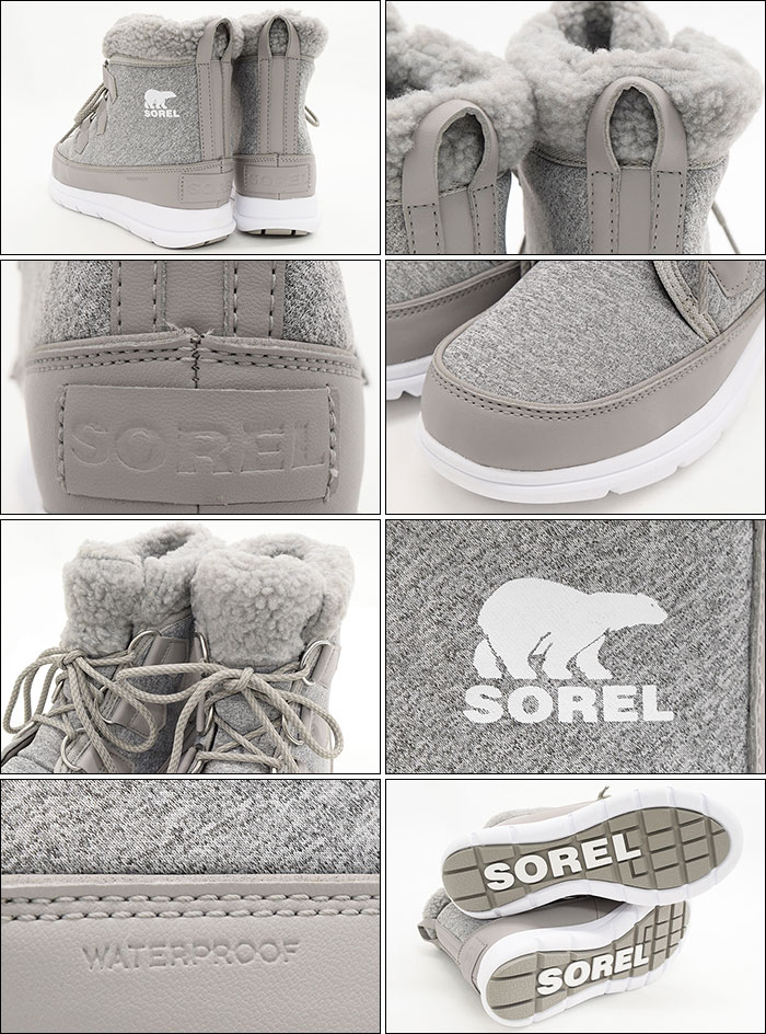 SORELソレルのブーツ SOREL EXPLORER CARNIVAL02
