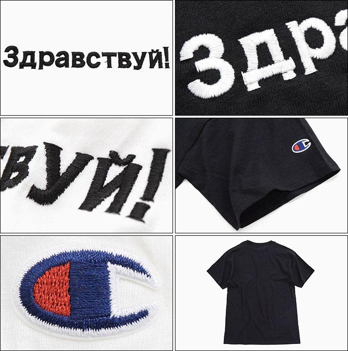 SRSエスアールエスのTシャツ Champion Embroider Russian04
