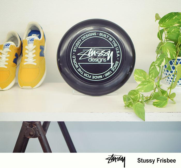 STUSSYステューシーのフリスビー Stussy Frisbee01
