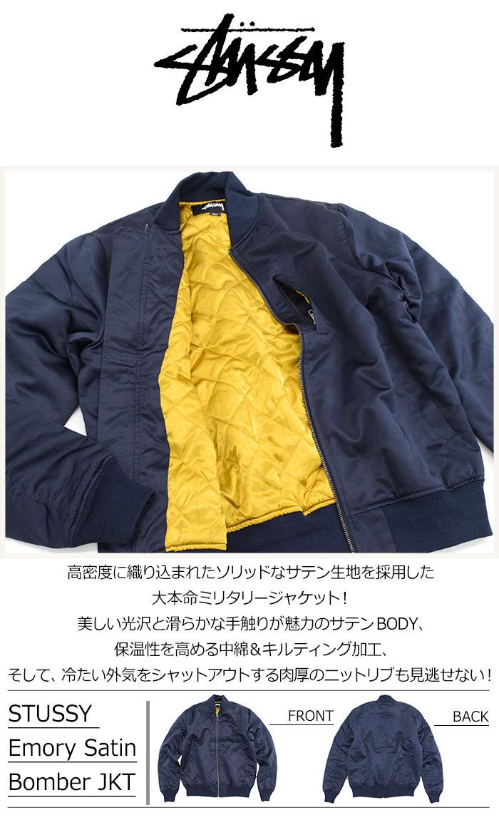 STUSSYステューシーのジャケット Emory Satin Bomber02