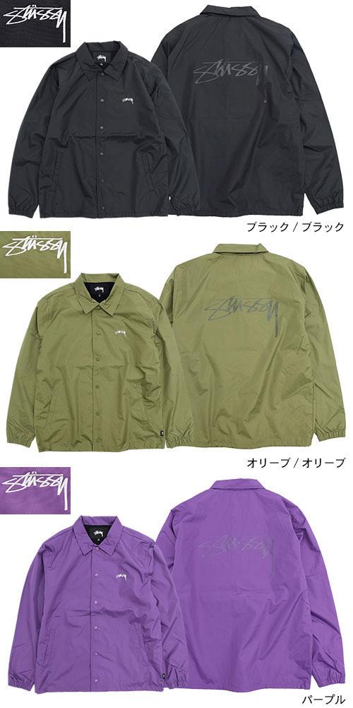 STUSSYステューシーのジャケット Cruize Coach10