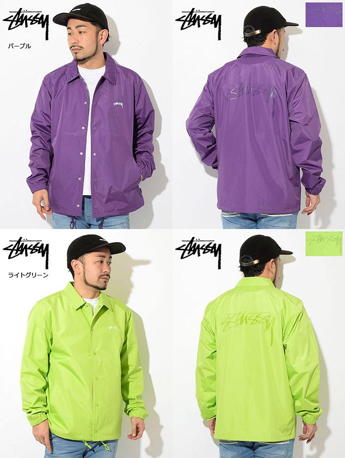 STUSSYステューシーのジャケット Cruize Coach06