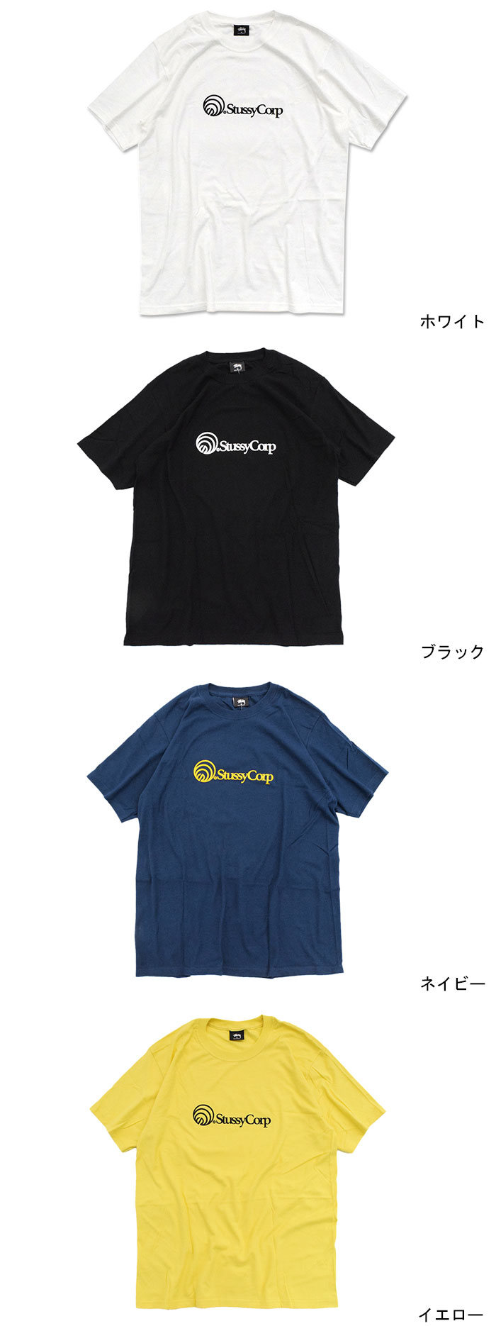 STUSSYステューシーのTシャツ Stussy Corp03