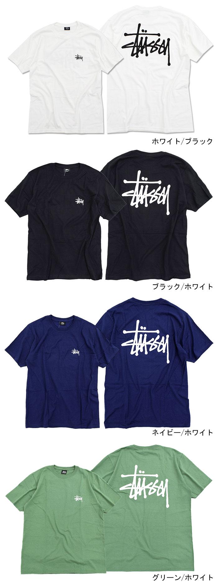 STUSSYステューシーのTシャツ ベーシックステューシー07