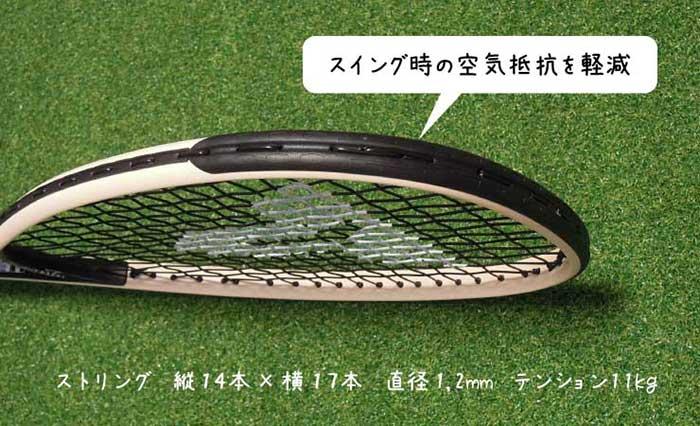 Talbot-Torroタルボットトロのバドミントン Speed Badminton Set Speed 4400 13