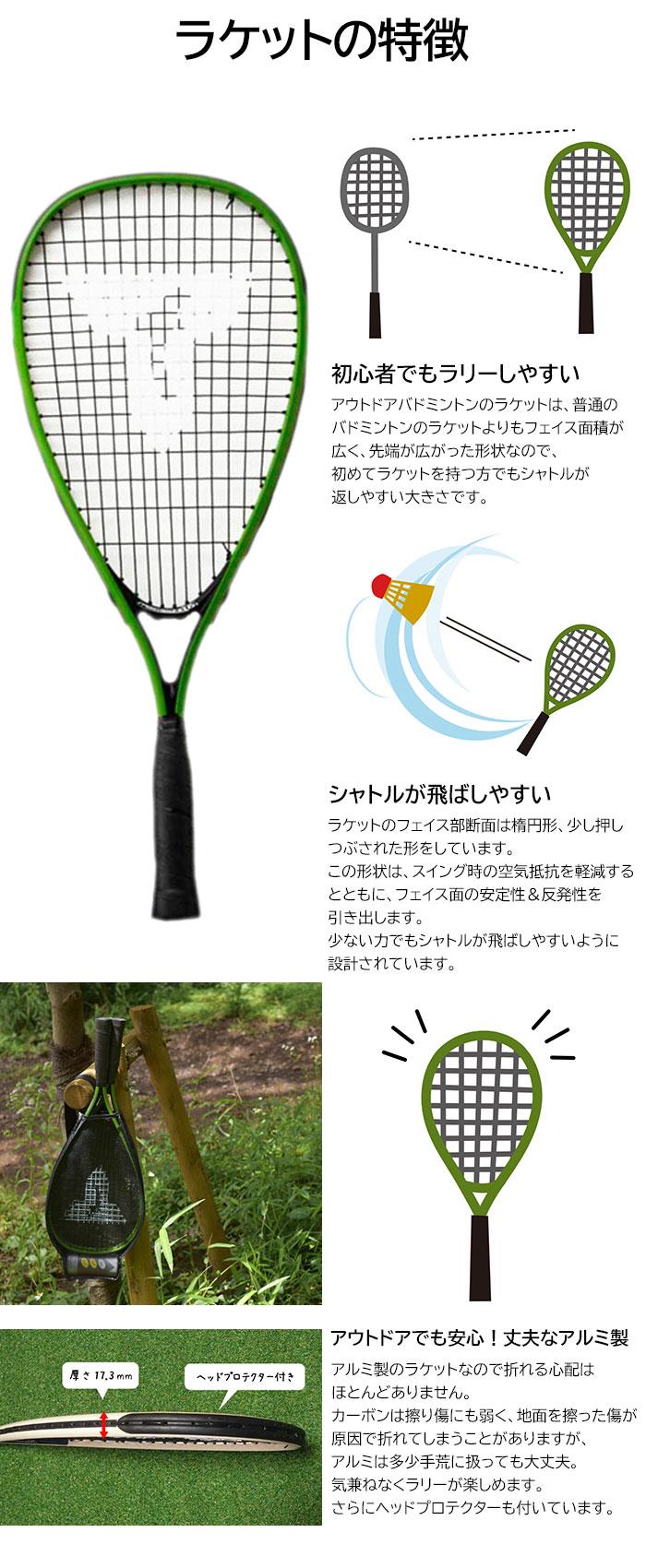 Talbot-Torroタルボットトロのバドミントン Speed Badminton Set Speed 4400 02