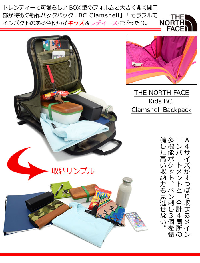 THE NORTH FACEザノースフェイスのバッグ Kids BC Clamshell Backpack04