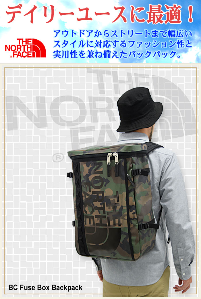 imgrc0075682830 ice field rakuten global market the north face the north face north face bc fuse box backpack at crackthecode.co