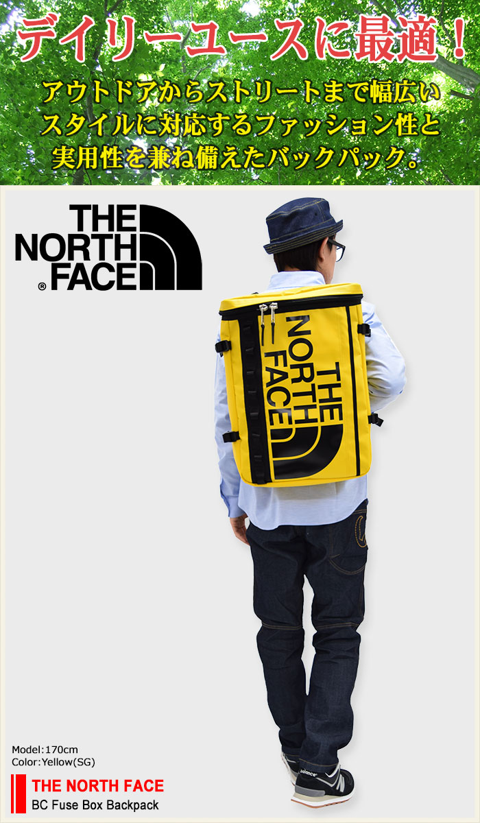 THE NORTH FACEザ ノースフェイスのバッグ BC Fuse Box Backpack01