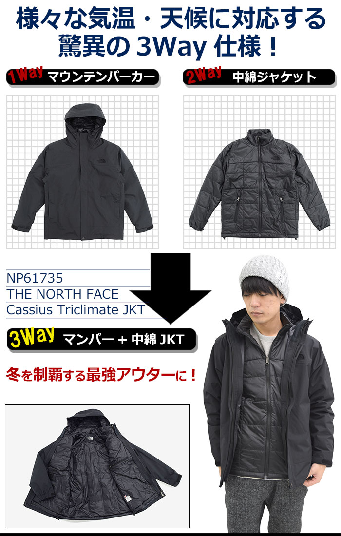 Ice Field The North Face The North Face Jacket Men Willow