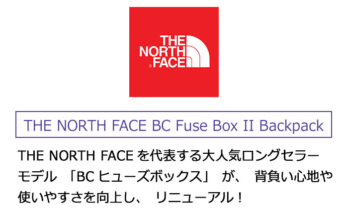 THE NORTH FACEザ ノースフェイスのバッグ BC Fuse Box II Backpack02