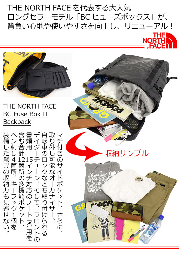 THE NORTH FACEザ ノースフェイスのバッグ BC Fuse Box II Backpack14