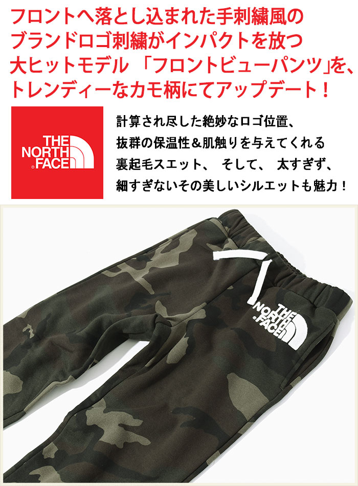 THE NORTH FACEザノースフェイスのパンツ Novelty Frontview Pant03