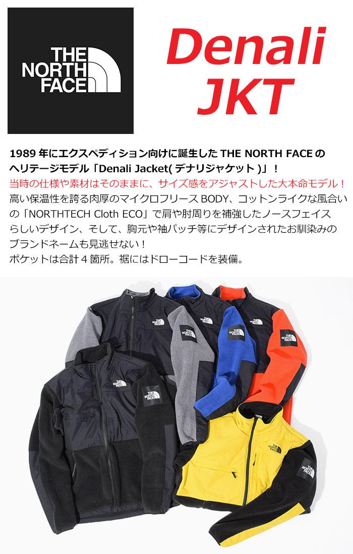THE NORTH FACEザ ノースフェイスのジャケット Denali03