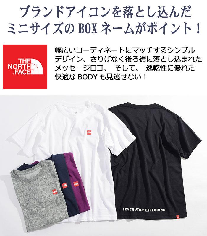 THE NORTH FACEザ ノースフェイスのTシャツ Small Box Logo02