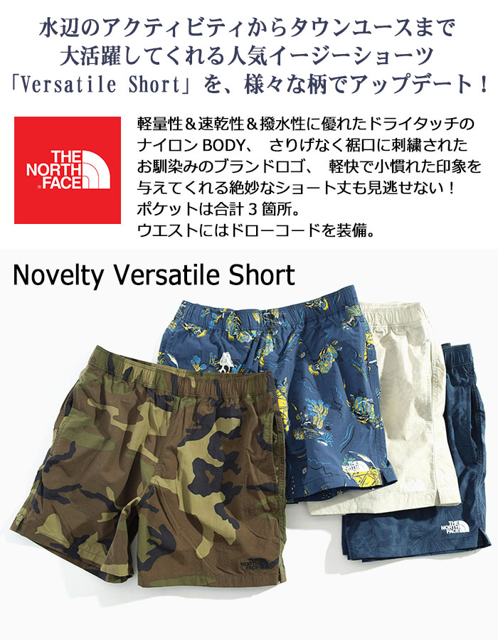 THE NORTH FACEザノースフェイスのハーフパンツ Novelty Versatile Short02