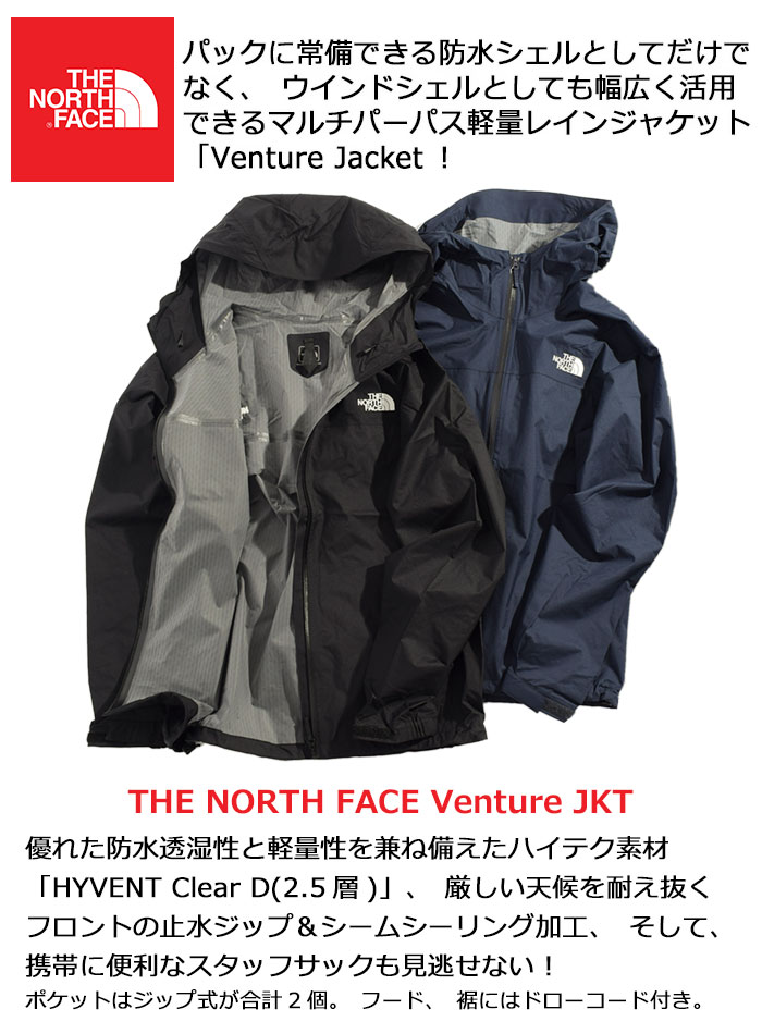 THE NORTH FACEザ ノースフェイスのジャケット Venture02