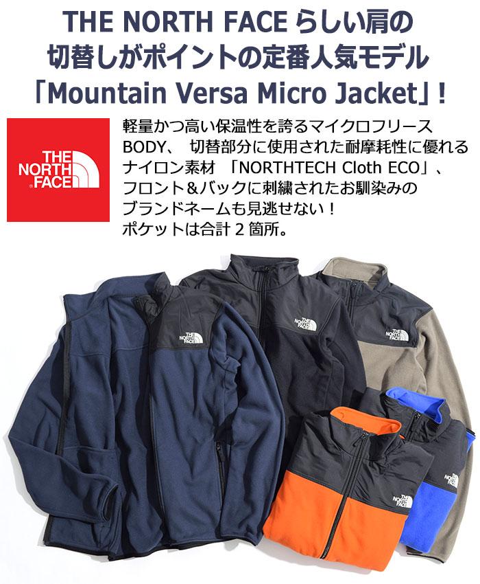THE NORTH FACEザ ノースフェイスのジャケット Mountain Versa Micro02