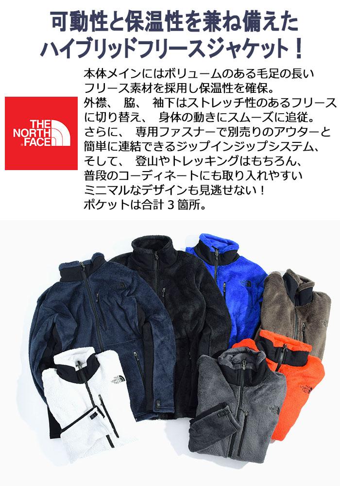 THE NORTH FACEザ ノースフェイスのジャケット ZI Versa Mid08