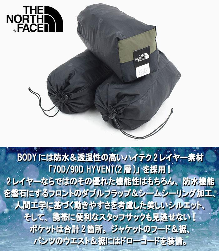THE NORTH FACEザ ノースフェイスのレインウェア Hyvent Raintex02