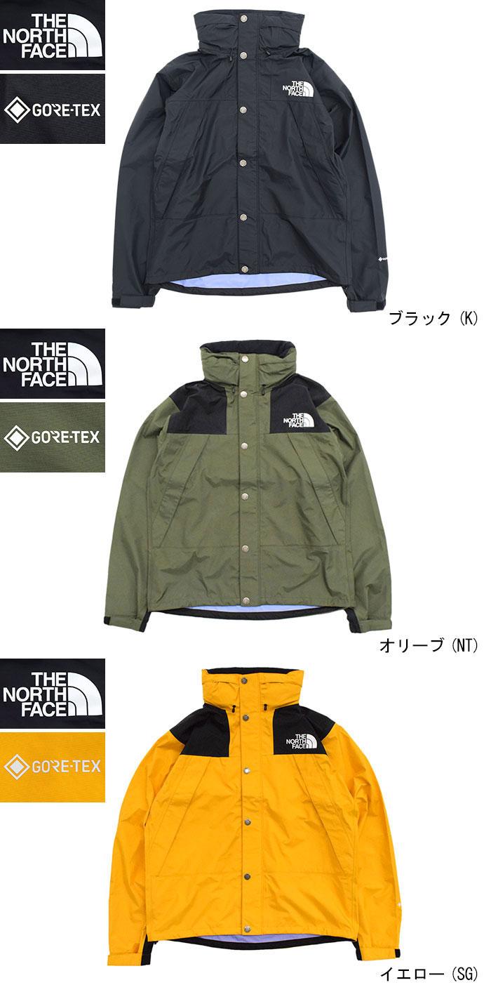THE NORTH FACEザ ノースフェイスのジャケット Mountain Raintex09