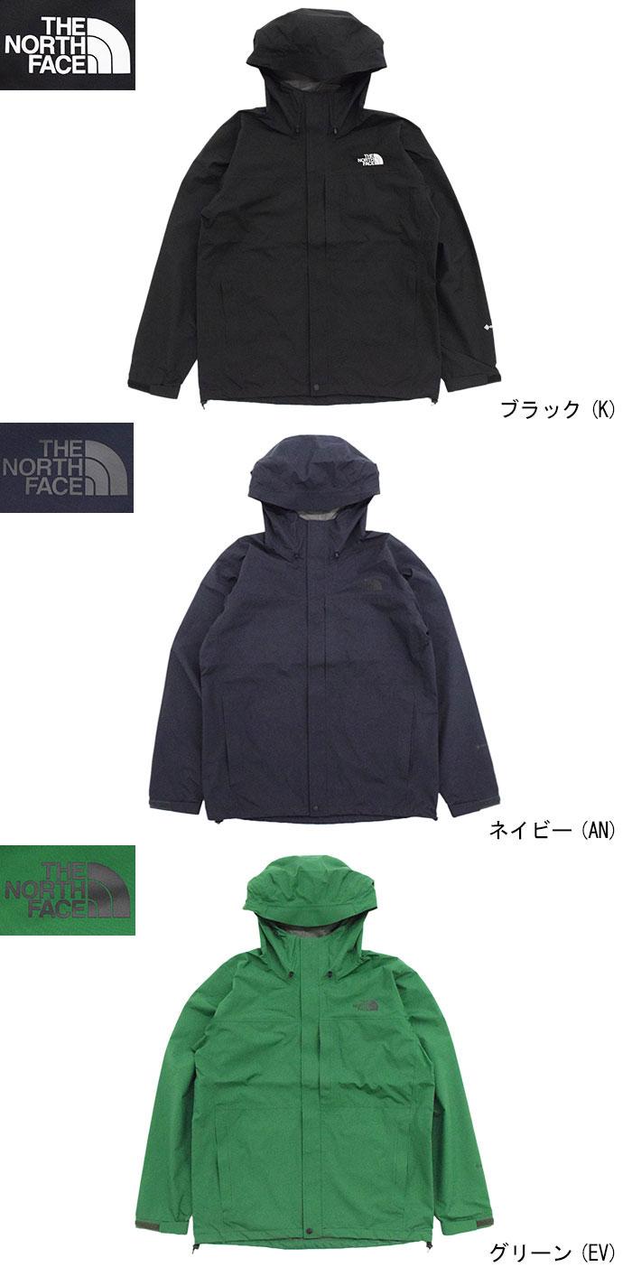 THE NORTH FACEザ ノースフェイスのジャケット Cloud08