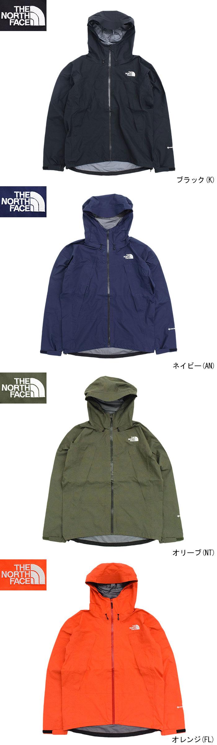 THE NORTH FACEザ ノースフェイスのジャケット Climb Light06
