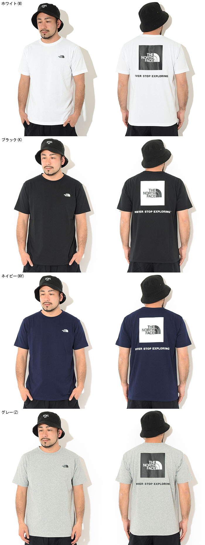 THE NORTH FACEザ ノースフェイスのTシャツ Back Square Logo05
