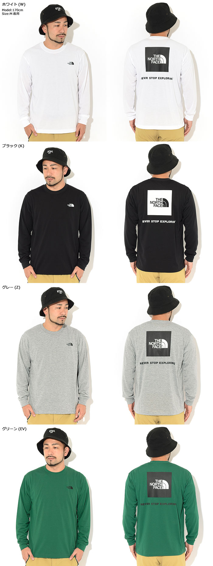 THE NORTH FACEザ ノースフェイスのTシャツ Back Square Logo08