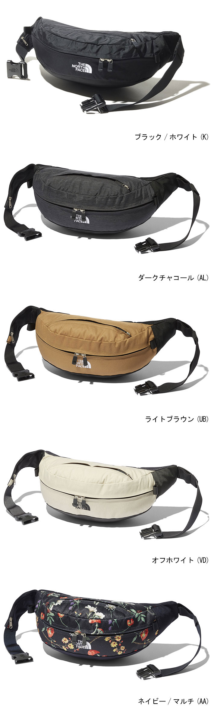 THE NORTH FACEザ ノースフェイスのバッグ Sweep Waist Bag04