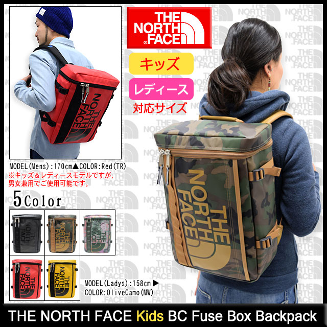 imgrc0069249451 ice field rakuten global market the north face the north face the fuse box bossier at n-0.co