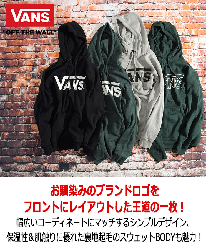 VANSバンズのパーカー Classic Pullover Hoodie02