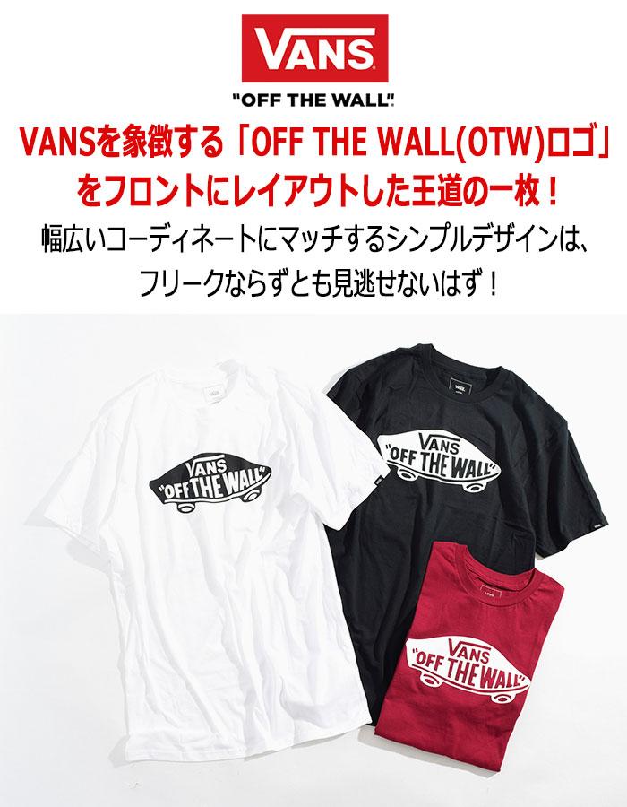 VANSバンズのTシャツ OTW02