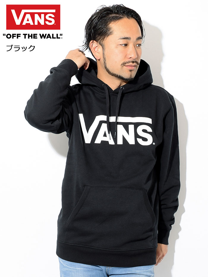 VANSバンズのパーカー Classic Pullover Hoodie14
