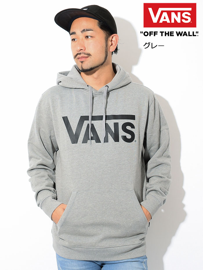 VANSバンズのパーカー Classic Pullover Hoodie15