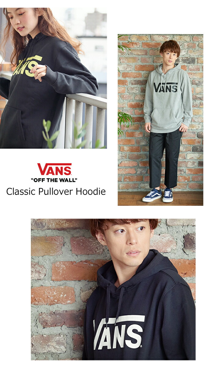 VANSバンズのパーカー Classic Pullover Hoodie09