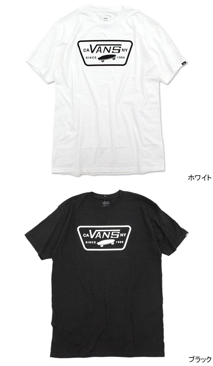VANSバンズのTシャツ Full Patch03
