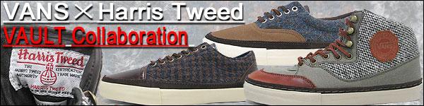 f7de88da91 ice field  Vans VANS×Harris Tweed sneakers old school HT Deacon LX ...