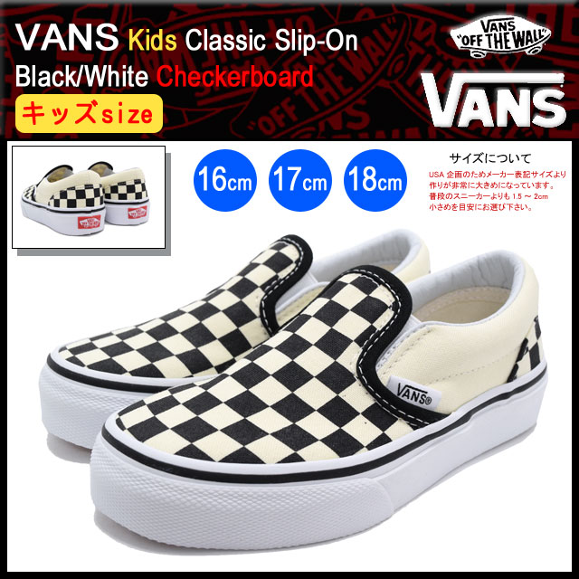 vans children