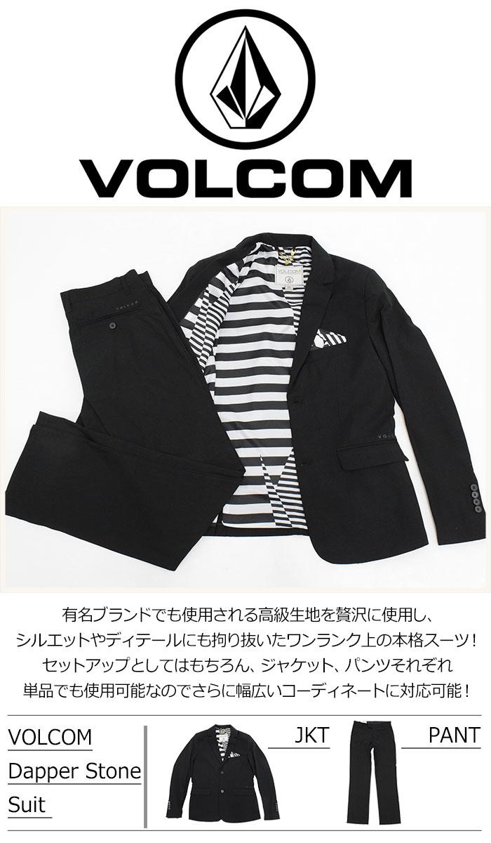 VOLCOMボルコムのジャケット Dapper Stone Suit02