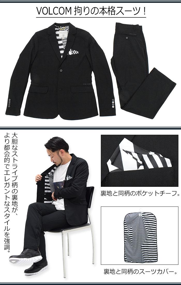 VOLCOMボルコムのジャケット Dapper Stone Suit07