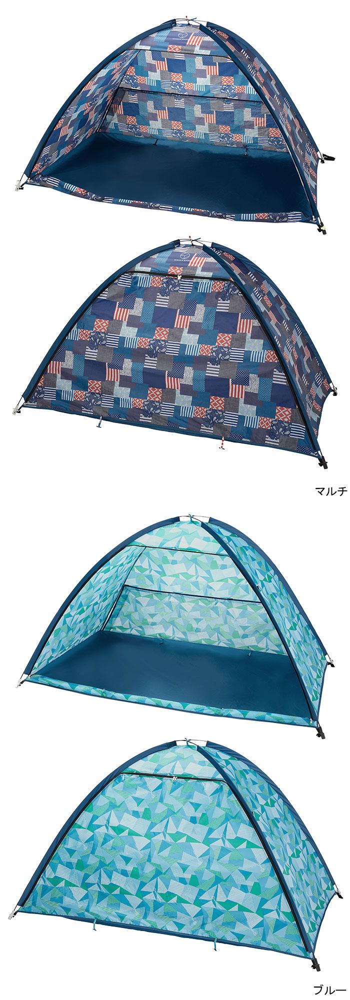 WHOLE EARTHホールアースのテント Full Closed Sunshade10