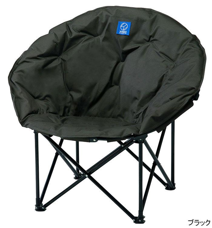 WHOLE EARTHホールアースのイス Mermaid Chair06