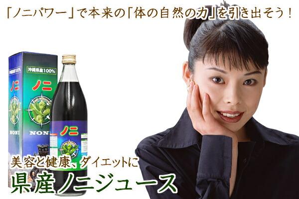 モリンダ・シトリフォリア(ノニ)