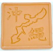 赤瓦コースター沖縄地図