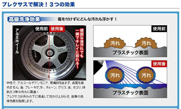 https://image.rakuten.co.jp/ichibankanshop/cabinet/item37/plexus-l-n03.jpg